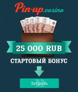 onlain_kazino_pin_ap